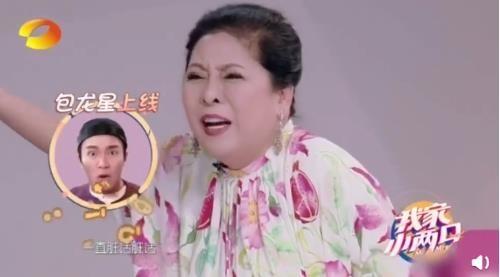 Tran Lam mia mai Chau Tinh Tri anh 1