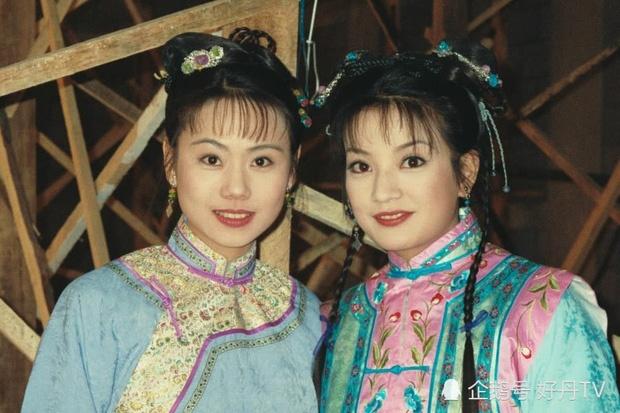 Hoan Chau cach cach 1998 anh 2