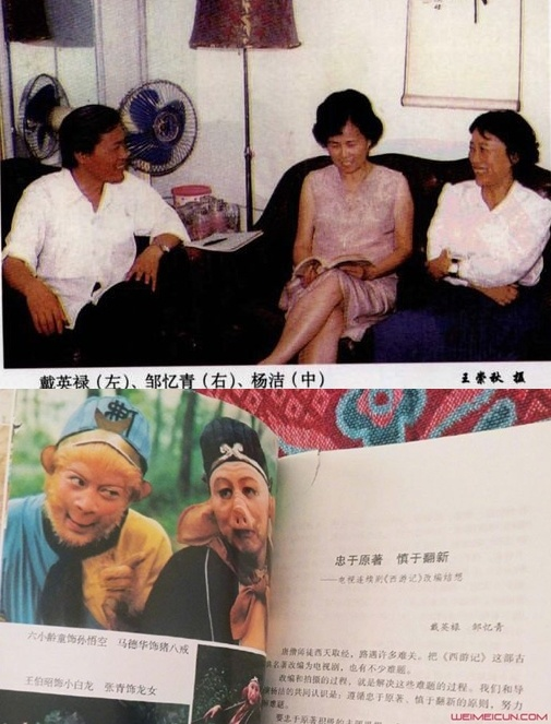 Luc Tieu Linh Dong thuong tiec bien kich 'Tay du ky' hinh anh 1