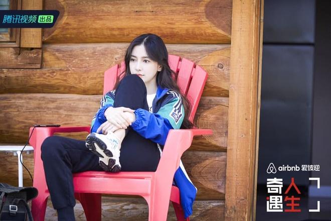 Angelababy khong muon mang danh 'vo Huynh Hieu Minh' hinh anh 1