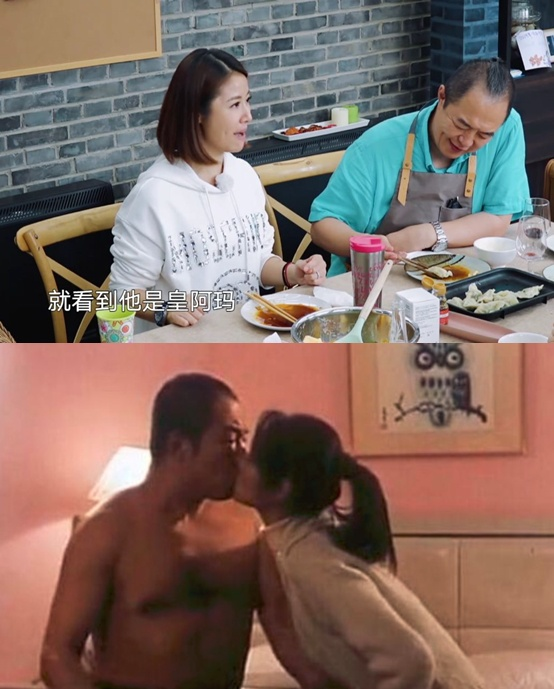 Lam Tam Nhu kho chiu khi quay canh hon 'Hoang A Ma' Truong Thiet Lam hinh anh 1