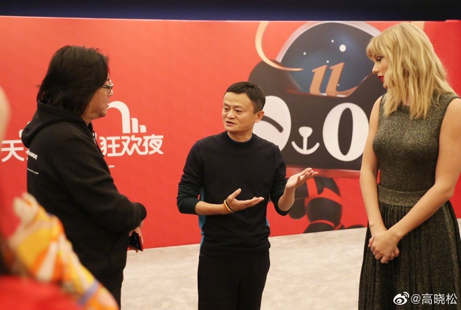 Ty phu Jack Ma dau tu vay doi mau cho Tan Lam bieu dien hinh anh 4