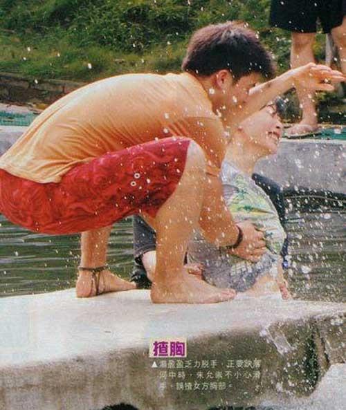 My nhan Trung Quoc bi sam so ngay truoc ong kinh hinh anh 6