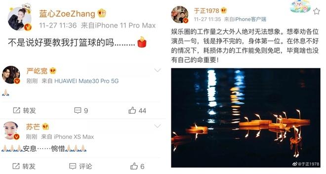 Showbiz Trung Quoc chan dong khi Cao Di Tuong qua doi hinh anh 1