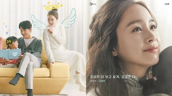 Kim Tae Hee khoe nhan sac tuoi 40 hinh anh 2 kim10.jpg