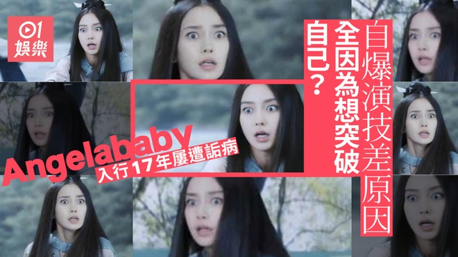 Angelababy dien do anh 1
