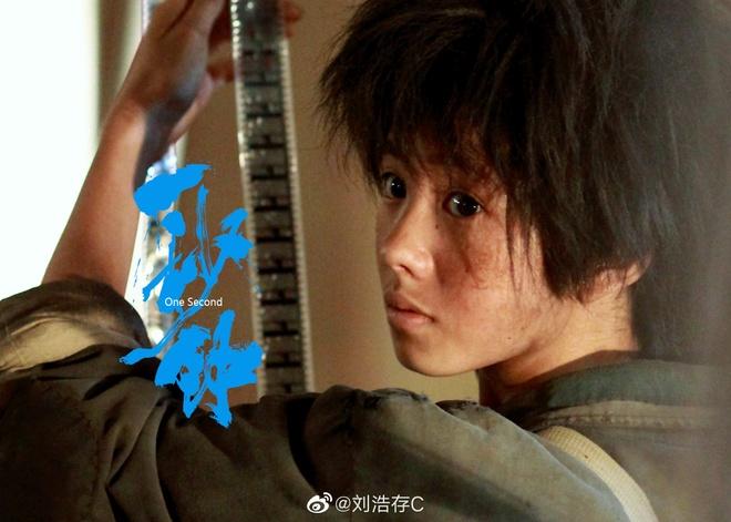 Luu Hao Ton dong phim Truong Nghe Muu anh 1