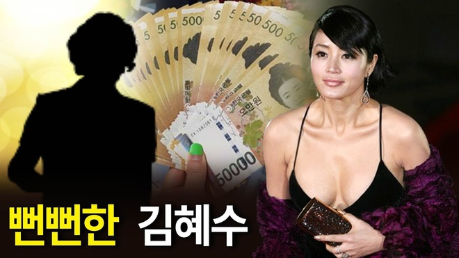 Kim Hye Soo tra no cho me anh 2