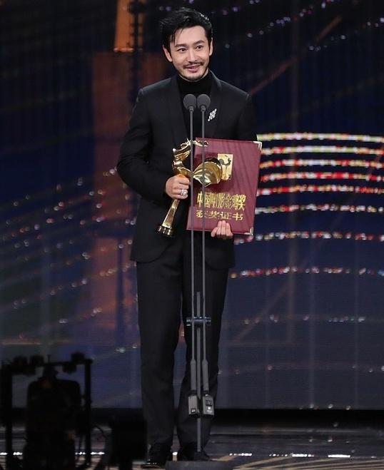 Chau Dong Vu Anh hau Tam Kim anh 3
