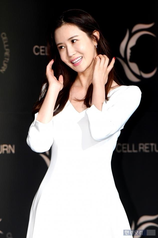Lee Da Hae tham my qua da anh 2