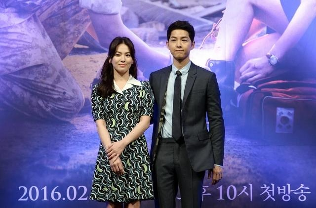 Thời trang ăn ý của Song Hye Kyo và Song Joong Ki ngày còn yêu - Ảnh 2