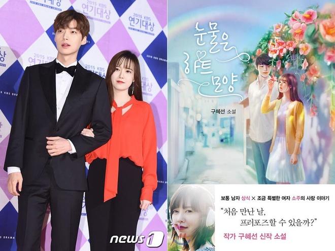 'Nàng cỏ' Goo Hye Sun từng khen chồng trẻ 'ngu ngơ đến khó tin'