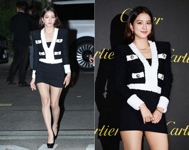 Hinh anh Shin Min Ah anh 3
