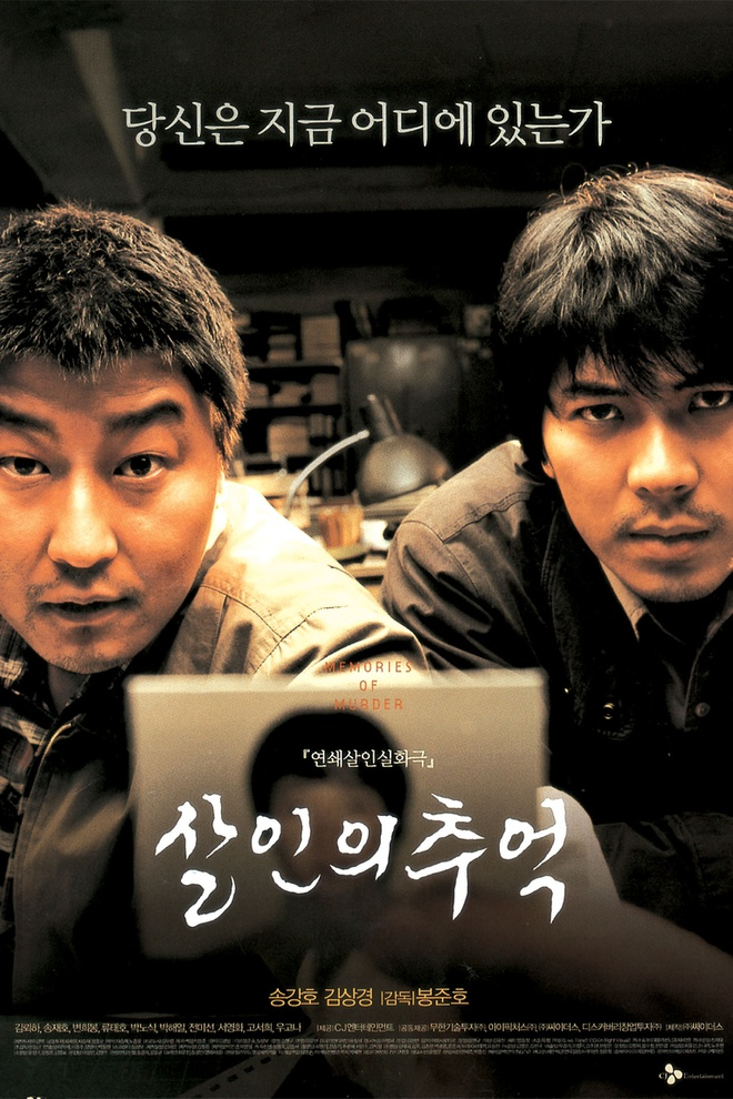 Memories of Murder anh 1