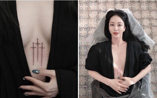 Y nghia 12 hinh xam cua nguoi dep Han Ye Seul hinh anh 3