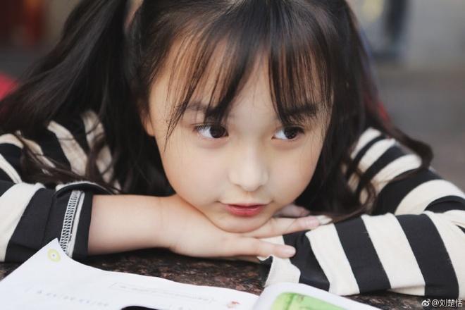'Tieu my nhan' Trung Quoc noi tieng voi clip 15 giay qua dang yeu hinh anh 2