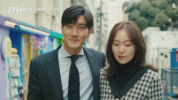Cong tu nha giau Choi Siwon - hinh mau dan ong ly tuong cua bao co gai hinh anh 30