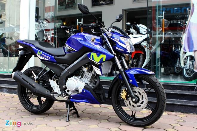 Yamaha FZ the he moi gia tu 1.340 USD, lot xac toan dien ve ngoai hinh hinh anh 4