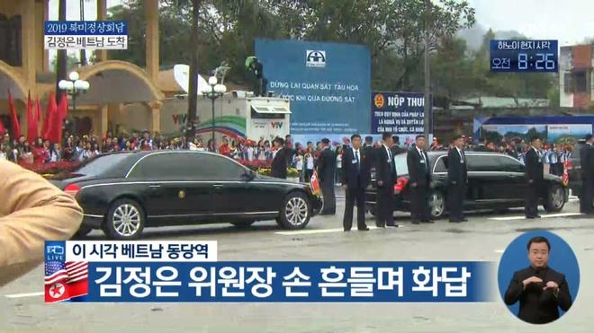 Mercedes-Benz S 600 Pullman Guard ho tong Kim Jong Un ve Ha Noi hinh anh 3