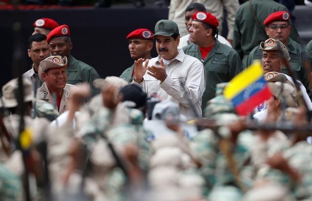 Maduro va Guaido Venezuela anh 1