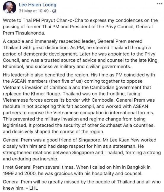 Viet Nam phan bac phat bieu cua thu tuong Singapore o Shangri-La hinh anh 2