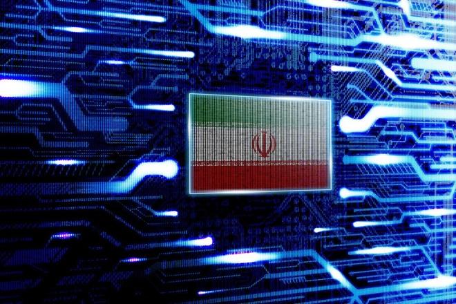My tan cong mang Iran anh 1