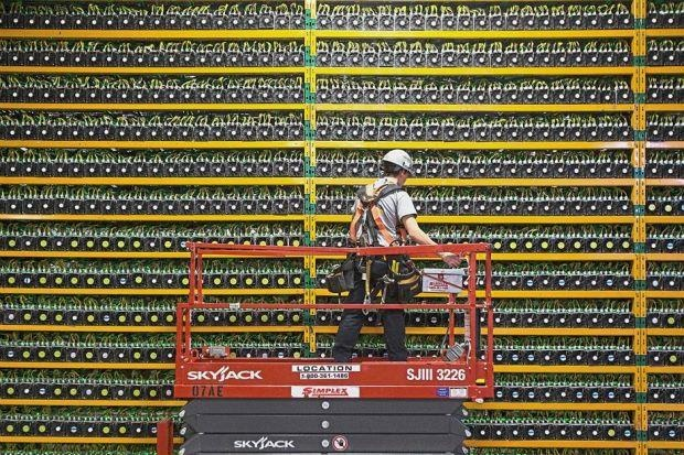 Mo dao Bitcoin Trung Quoc bi dong cua vi trom 2,9 trieu USD tien dien hinh anh