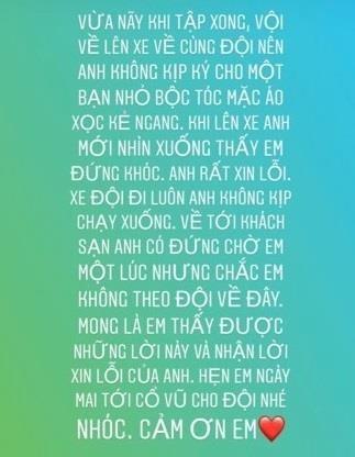 thu mon Bui Tien Dung nhan thu cua fan anh 2