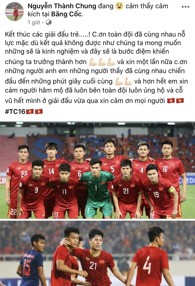 U23 Viet Nam anh 4