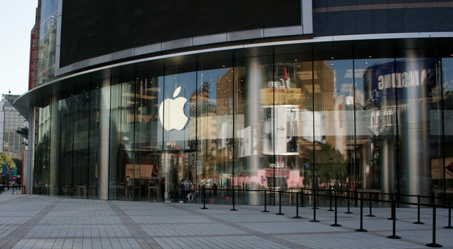 Trung Quoc dang chon vui Apple, Samsung huong loi hinh anh 1