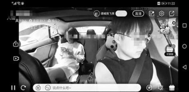 Video kham phu khoa rao ban tren Alibaba, Internet TQ day song hinh anh 2