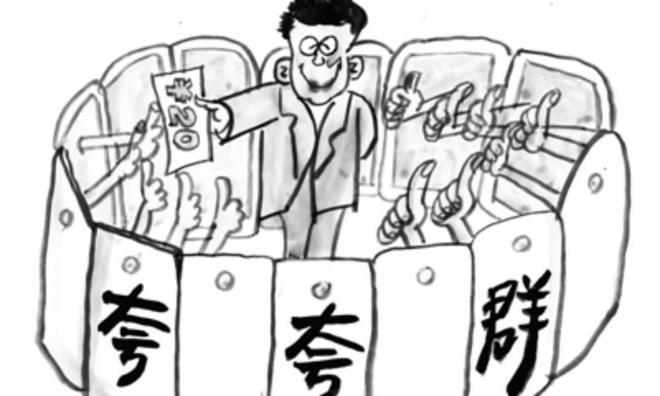 Các chuyên gia tâm lý đánh giá thích nghe khen ngợi là tâm lý chung của sinh viên Trung Quốc. Ảnh: Hexun.