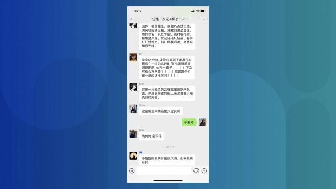 Nhiều nhóm trò chuyện trên WeChat xuất hiện để người dùng có thể nghe lời khen ngợi, động viên mình từ những người lạ. Ảnh: SCMP.
