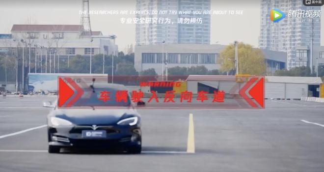 Nhom hacker cua Tencent danh lua xe Tesla, khien Elon Musk than phuc hinh anh 1