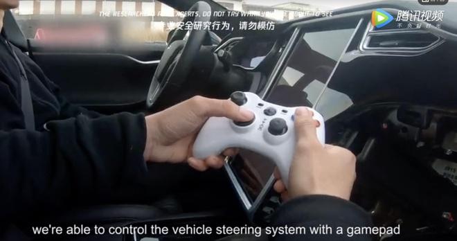 Nhom hacker cua Tencent danh lua xe Tesla, khien Elon Musk than phuc hinh anh 2