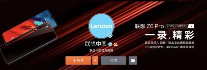 Thêm Trung Quốc vào tên, Lenovo bị mắng không yêu nước