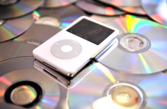 MP3 se thay the bang AAC hinh anh
