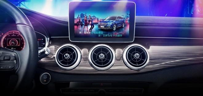 Traum Meet 3: Mau SUV Trung Quoc gia re co dan karaoke ben trong hinh anh 6
