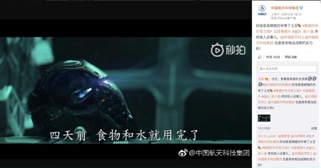 'NASA cua Trung Quoc' se cuu Tony Stark bang khoai tay? hinh anh 2