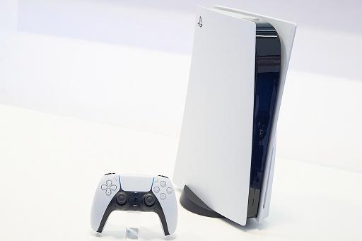 PlayStation 5 ve Viet Nam gia cao nhat 31, 5 trieu dong anh 1