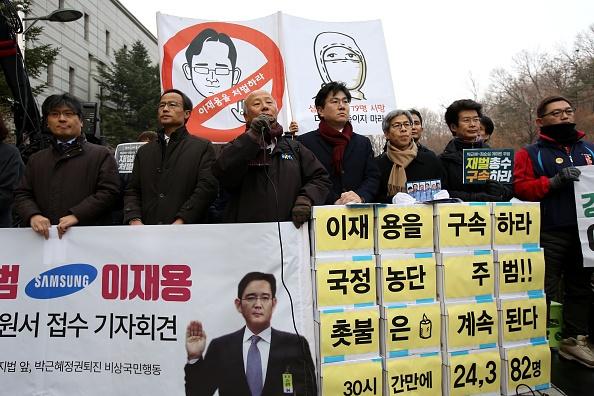 'Thai tu Samsung': 38 trieu USD va phong giam 6,5 m2 hinh anh 3