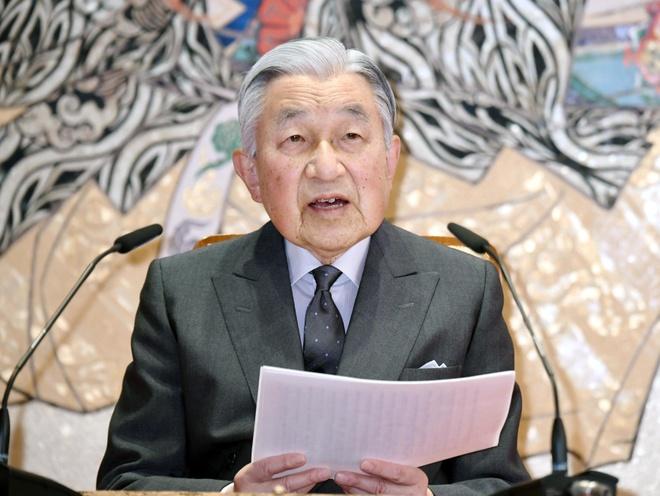Nhat hoang Akihito don sinh nhat cuoi cung truoc khi thoai vi hinh anh 1