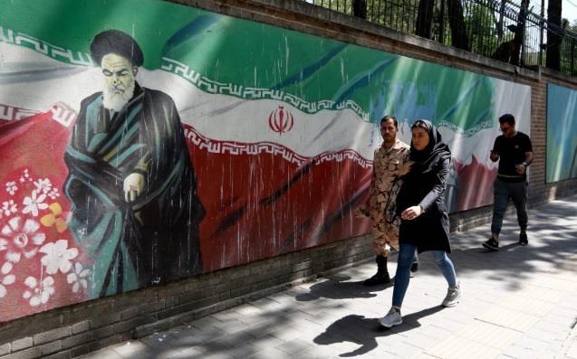 Iran xu tu diep vien CIA anh 1