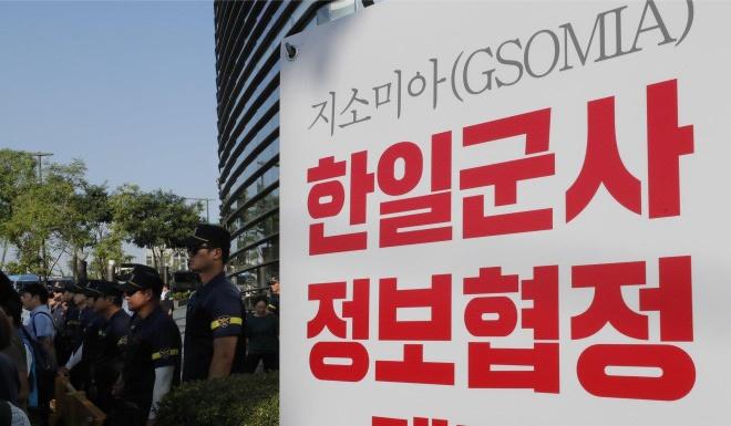 Hàn Quốc chấm dứt hiệp ước chia sẻ tin tình báo quân sự với Nhật