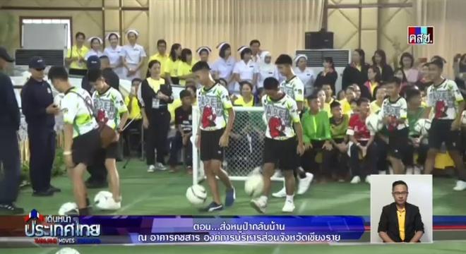 Doi bong Thai da co dao dat de thoat khoi hang Tham Luang hinh anh 18
