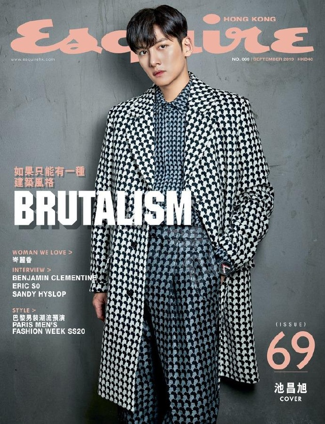 Ji Chang Wook mac do Louis Vuitton xuat hien tren tap chi anh 3