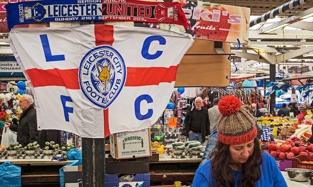 tran Leicester vs MU anh 9