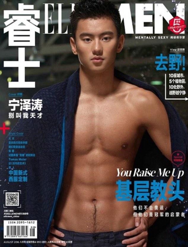 VDV boi loi Trung Quoc dep trai hap dan fan nu hinh anh 7