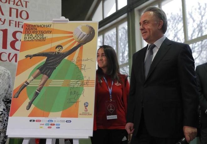 'Nhen den' vi dai Lev Yashin tren poster World Cup 2018 vua ra mat hinh anh 5