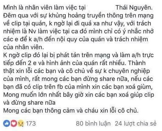 May mua o quan tra sua Thai Nguyen anh 4